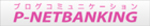 p-netbanking banner3